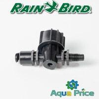 Микроороситель Rain Bird XS-180