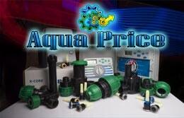 Автоматический полив газона, монтаж от Aqua Price