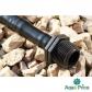 Стартер Presto-PS с наружной резьбой 3/4 дюйма для трубки 16 мм (MC-011634) в Украине