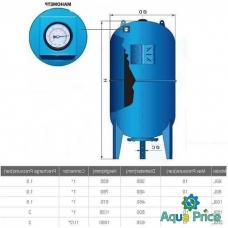 Гідроакумулятор 100л VOLKS pumpe 10bar верт (з манометром)