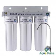 Система 3-х ступенчатой очистки воды Bio+ Systems SL303