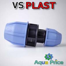 Муфта редукционная VS-plast 20-32