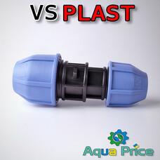 Муфта редукционная VS-plast 20-25