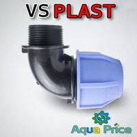 Угол VS-plast 32-1 1/4 РН
