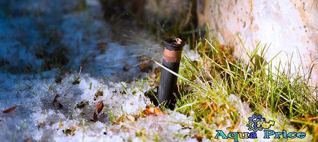Консервация автоматического полива на зиму