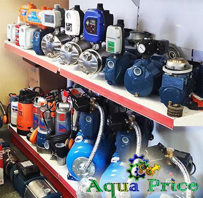 Оборудование на складе Aqua Price