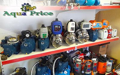 Обладнання для поливу на прилавку магазину Aqua Price