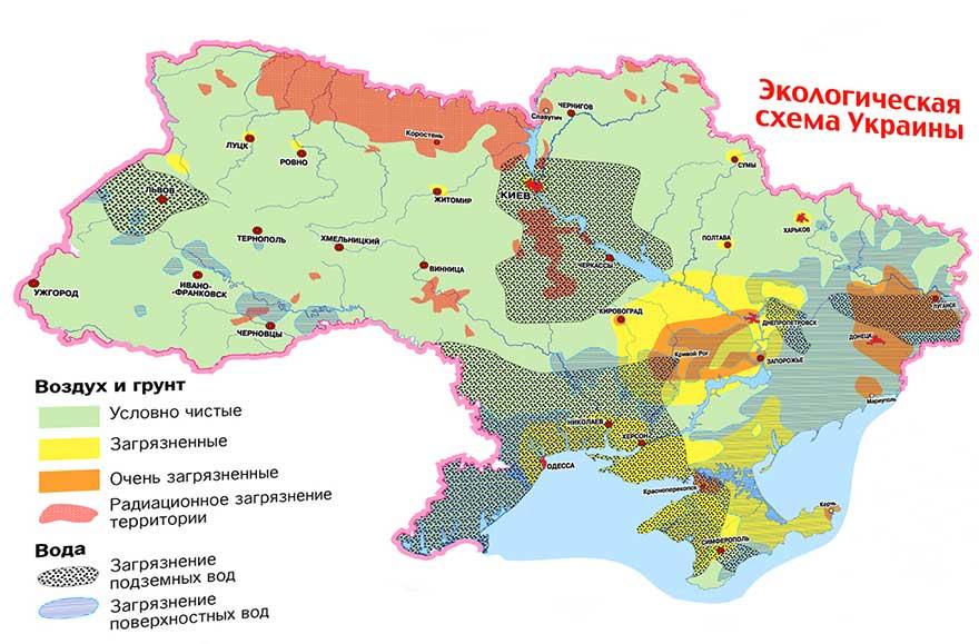 Карта водных ресурсов и загрязнений Украины
