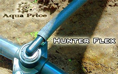Покупка Шланга Flex Hunter